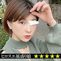 彩水香里奈 - りん(snipe - SP-043