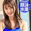 ゆりか(35)