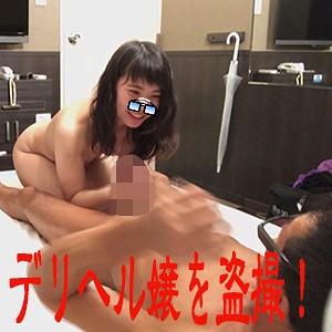 初瀬かのん 裏オプ風俗 スパイカメラ盗撮(spy003)