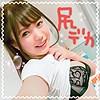 泉ひなの - ひなの(シロウト急便 - SQB-008