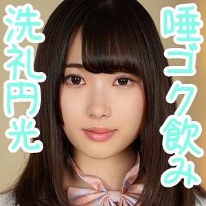 美甘りか(シロウト急便 - SQB-027)