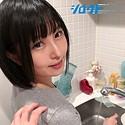 さきほ T154 B87(C) W59 H85 FC2-1312367画像