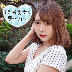 涼花くるみ - くるみ(シロウト急便 - SQB-100