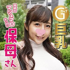 逢沢まりあ 素人こねくしょん(srcn008)