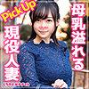 羽田希 - のぞみ(しろうとエチチ.ch - SRH-007