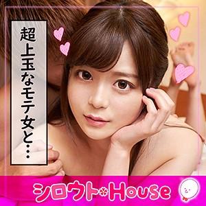 奏音かのん-シロウトHouse - ひなのん - srho006(奏音かのん)