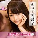宮沢ちはる - かすみぃ(シロウトHouse - SRHO-008