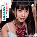 ふわり結愛 - いつき(シロウトHouse - SRHO-029