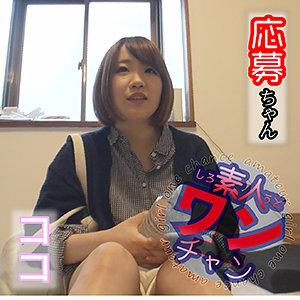ココ【ホゲ7jp】