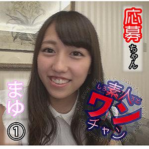 まゆちゃん 21さい パッケージ写真