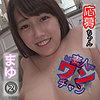 sroc-011画像
