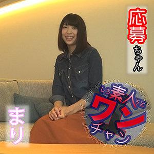 まりちゃん 21さい パッケージ写真