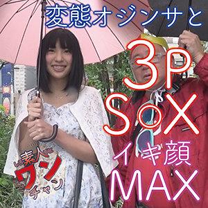 素人ワンチャン まり 2 sroc016