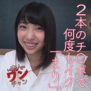 素人ワンチャン まり 3 sroc018
