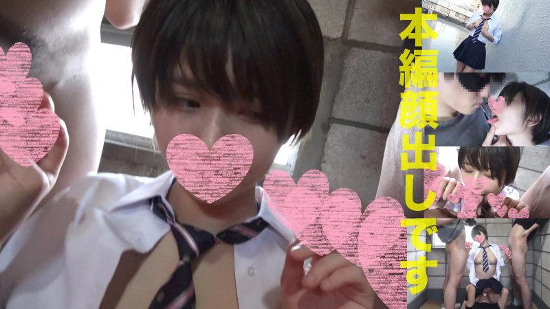 Uちゃん(仮名) 画像1