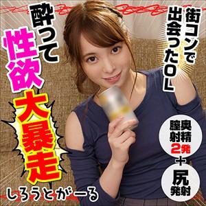 みなみちゃん 24さい パッケージ写真