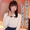 堀麻美子(素人道 - SRTD-166)