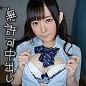 優木しの - あい(投稿マーケット素人イッてQ/素人道 - SRTD-169