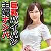 令和れい(素人道 - SRTD-194)