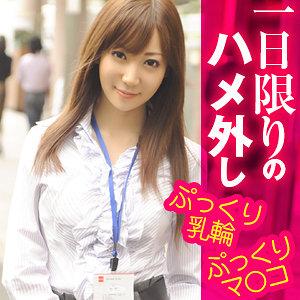 あいりちゃん 23さい パッケージ写真