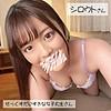 ゆうちゃん ssan001のパッケージ画像