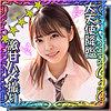森日向子 - ひなこちゃん 2(#素人しか勝たん - SSK-018