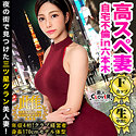 新田みのり - みのり(素人CLOVER - STCV-008