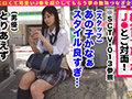 みかこちゃんsample1