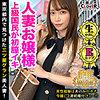 七瀬アリス - アリス(素人CLOVER - STCV-019