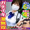 佐野なつ - りほ(素人CLOVER - STCV-022