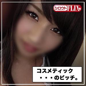 如月夏希-シロウトFLIX - なつきさん - stfx004(如月夏希)