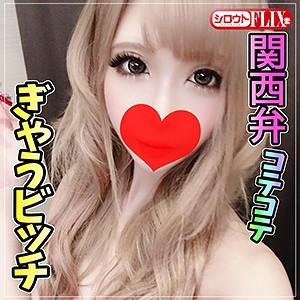 永愛-シロウトFLIX - とあ - stfx007(永愛)