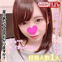 桜井千春 - ちはる(シロウトFLIX - STFX-010