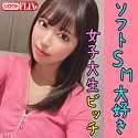 シロウトFLIX - さら - stfx014 - 加賀美さら