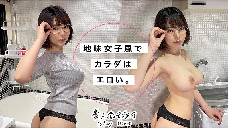 UIちゃん 20さい 2