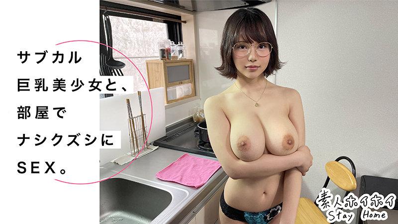 UIちゃん 20さい 3