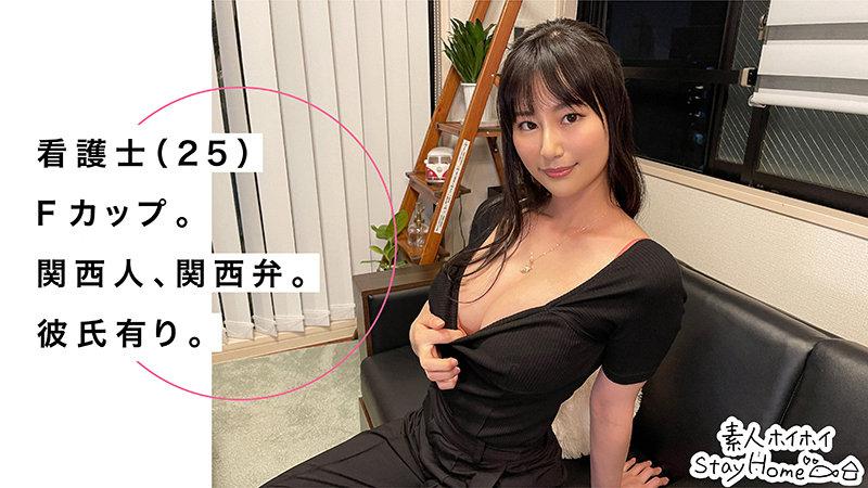 MIKAちゃん 25さい 1