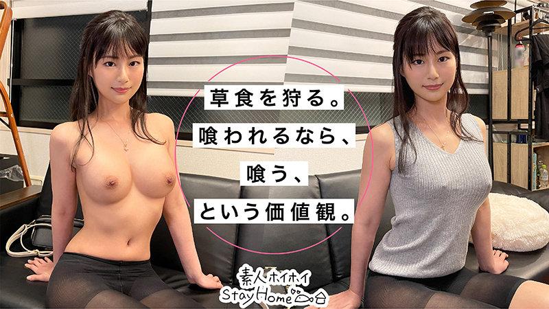 MIKAちゃん 25さい 2