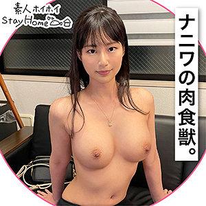 素人ホイホイ MIKA sth003