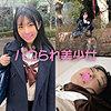 皆月ひかる - ひかる(パコられ美少女 - STOK-005