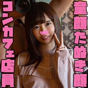 桜井千春-性帝サウザー - けい - stst006(桜井千春)