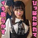 性帝サウザー - りはく - stst014 - 富田優衣