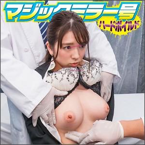 香椎雅さん