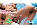 ゆみなさん(32)[マジックミラー号ハードボイルド] サンプル画像3