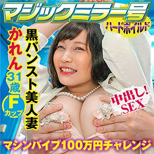 かれんちゃん 31さい パッケージ写真