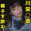 美園和花(素人ホイホイsweet! - SWEET-031)
