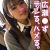 海空花(素人ホイホイsweet! - SWEET-047)