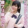 星乃美桜(素人ホイホイsweet! - SWEET-050)