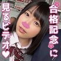 若槻さくら - サクラサク(素人ホイホイsweet! - SWEET-052