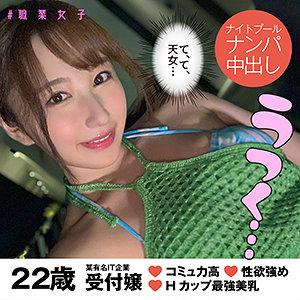 北野未奈 - ミカ(#職業女子 - SYJ-002